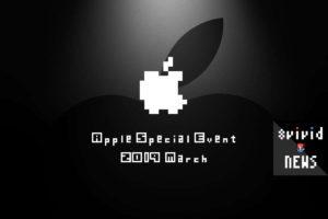 3分で読む『Apple Special Event』まとめ!