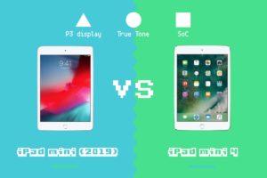 """『iPad mini(2019)』vs『iPad mini 4』超比較—スペック・サイズ・機能を""""ビジュアル""""で見るぞー!"""