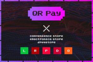 《2019年春版》QRコード決済が使えるお店まとめ –コンビニ・家電量販店・ドラッグストア編–