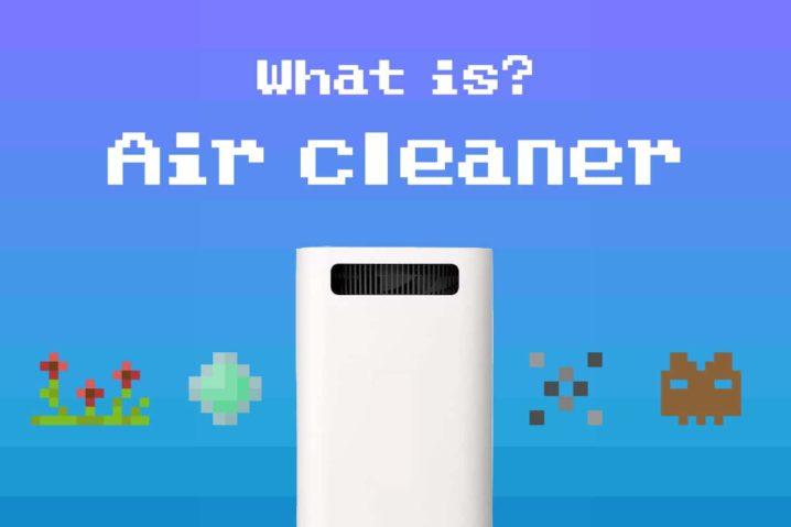 空気清浄機の4つの効果・3つの正しい使い方まとめ。で、どこを見て買えばいいの?