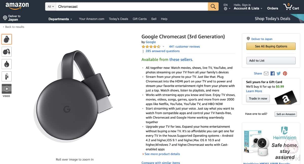 アメリカ本国のAmazonでは、Chromecastは売られているが…。