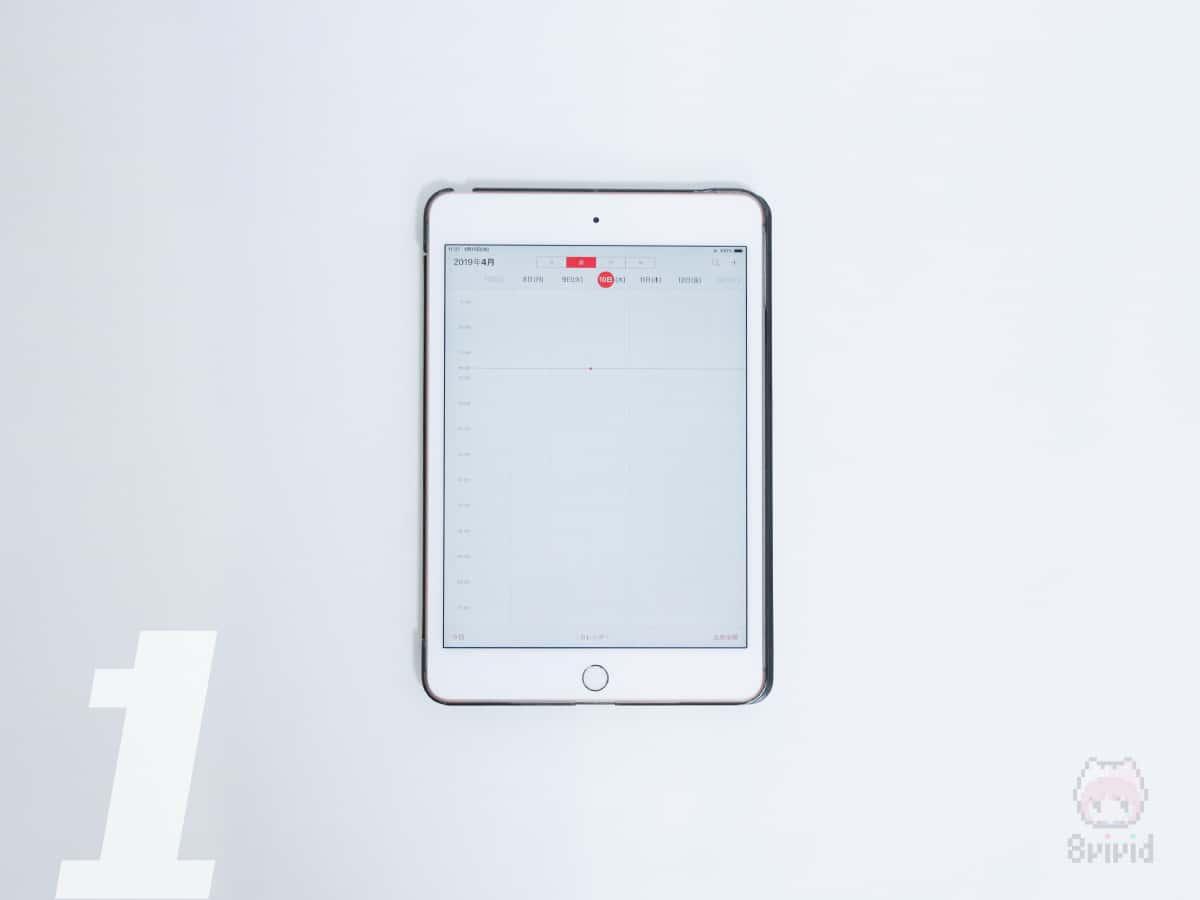 クラウドでiPhoneやMacと同期可能なカレンダー。