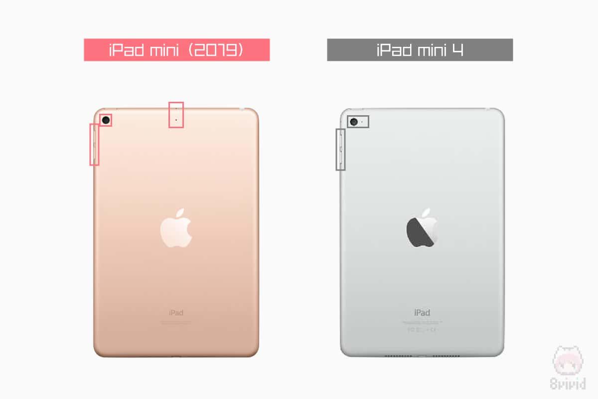 iPad mini(2019)とiPad mini 4の裏面比較。