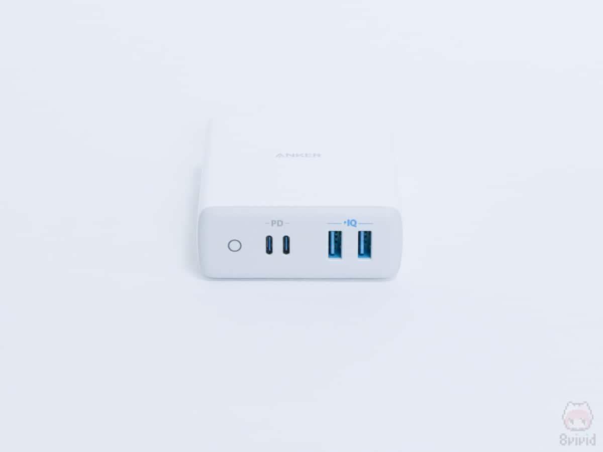 USBポート合計で最大100Wの出力に対応。