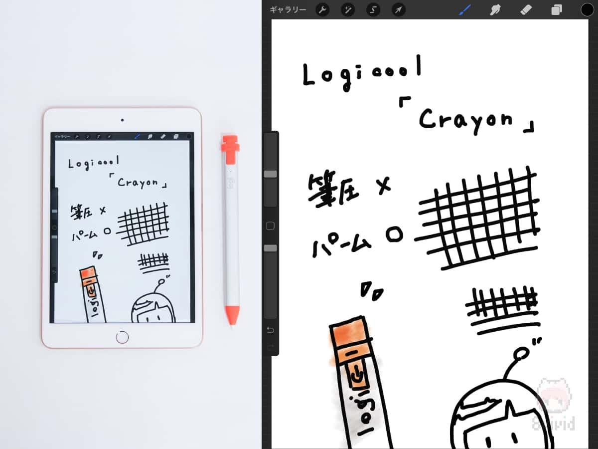 Crayonは、筆圧感知非対応。パームリジェクションは対応。