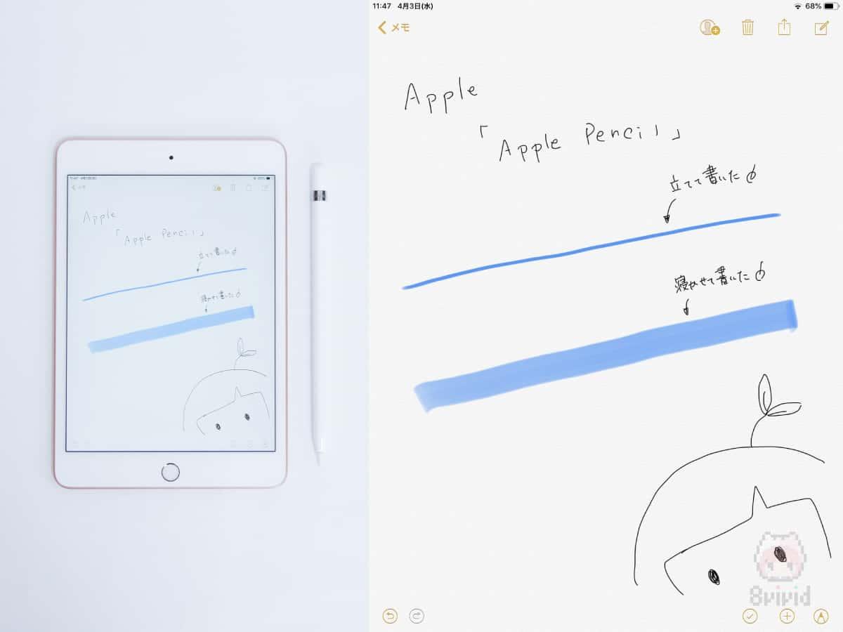 Apple Pencil(第1世代)は、当然、傾き検知に対応。