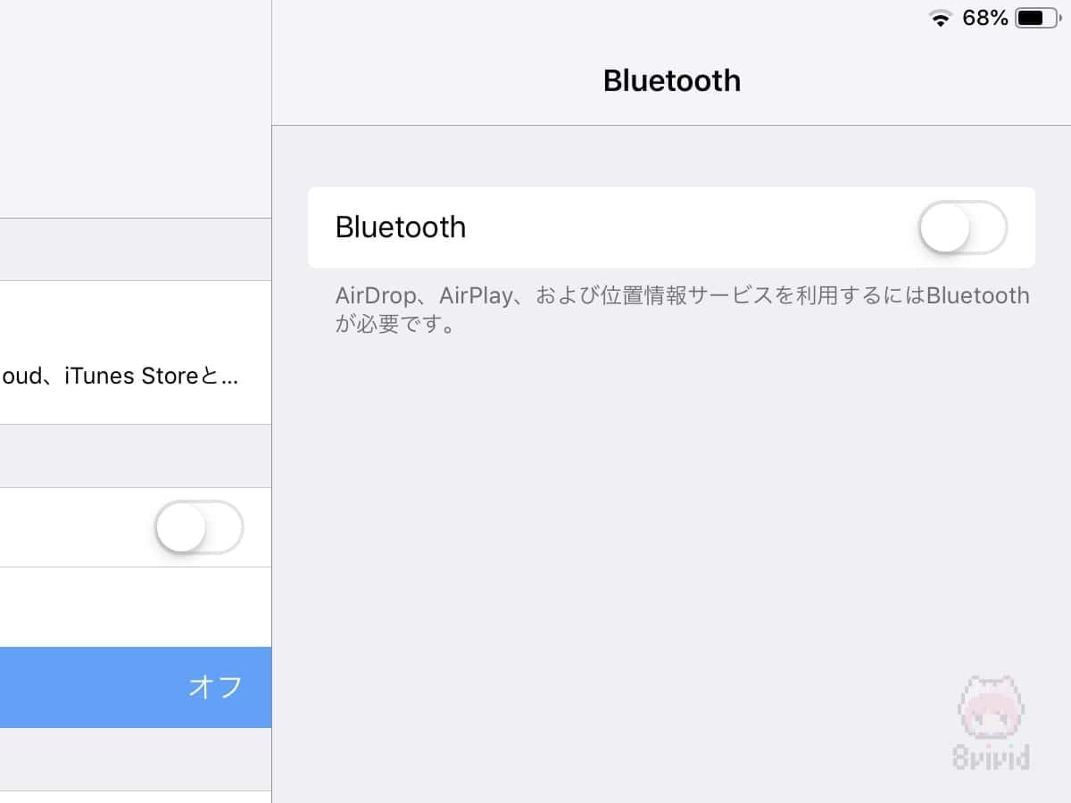 Crayonは、Bluetoothペアリング不要。