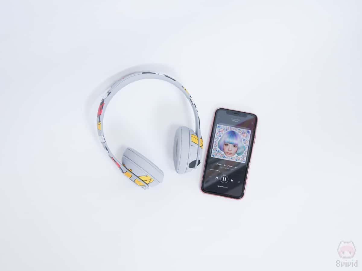 Bluetoothヘッドホンとして最高峰の使い勝手。