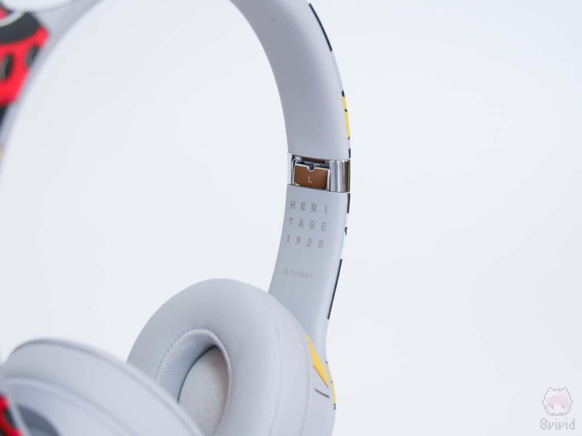 いかにもBeatsでボリューミーな低音が特徴的。