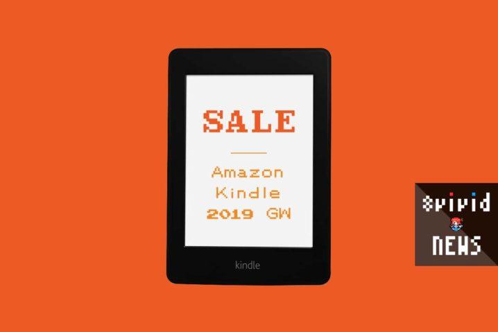 "Amazon内Kindleで""GW限定""セール開催中—40%以上多数!おすすめ本はこれ!"