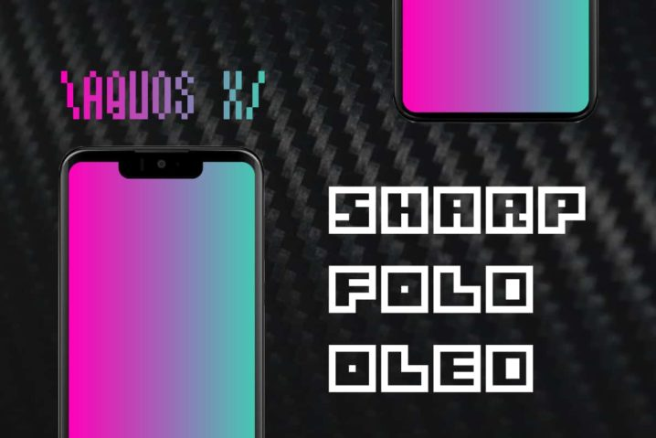 "SHARPが折りたたみスマホ""日本初""になる日—耐久性も精度もSamsung・Huawei超えか?"