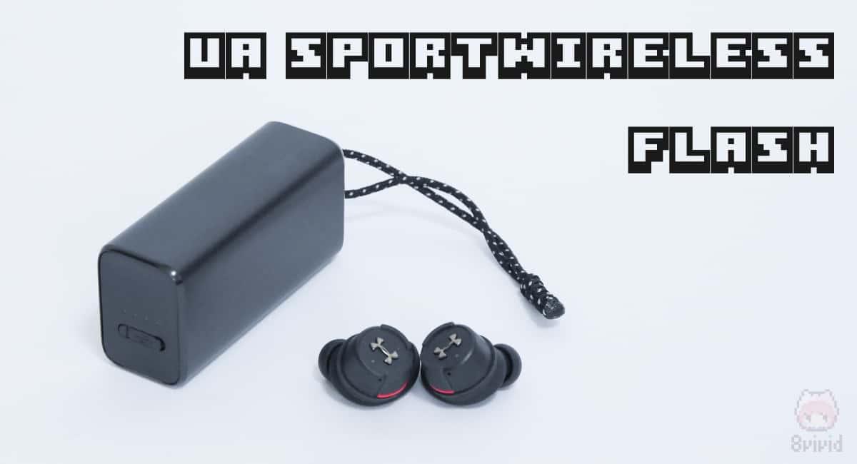 外音取り込み機能がある『UA SPORT WIRELESS FLASH』は超オススメ。