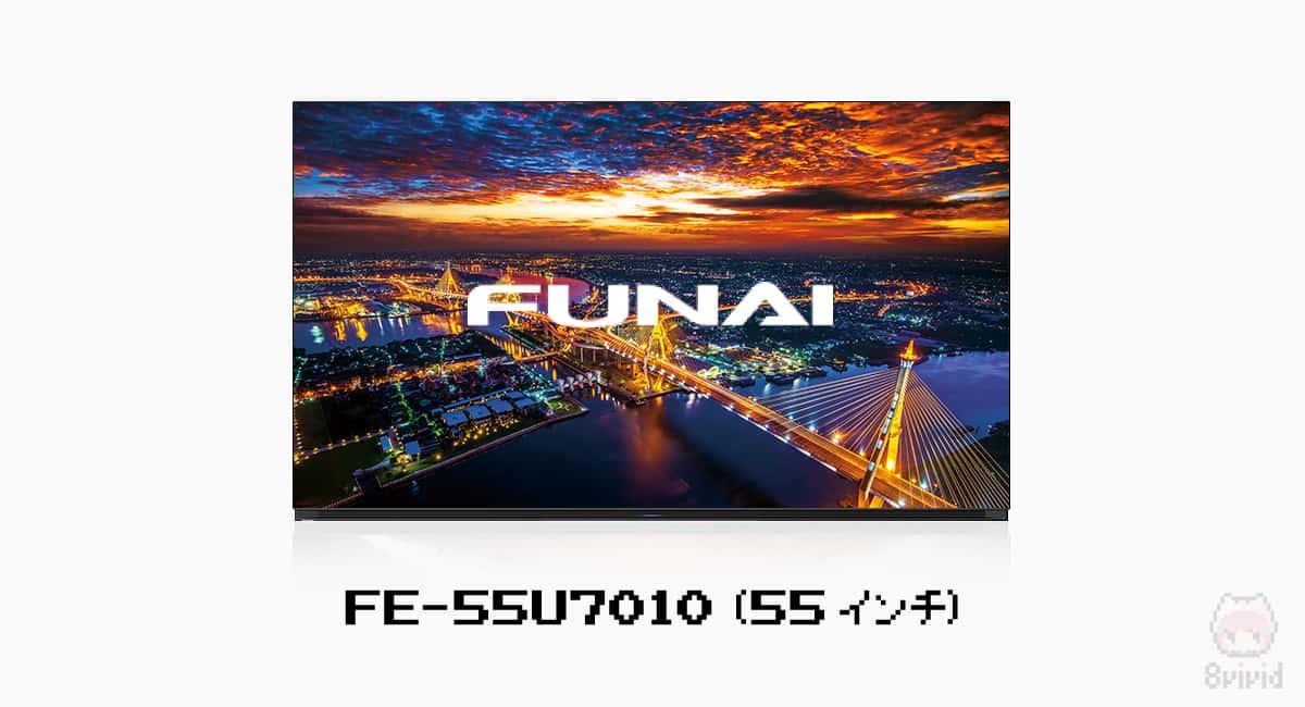 FE-55U7010(55インチ)