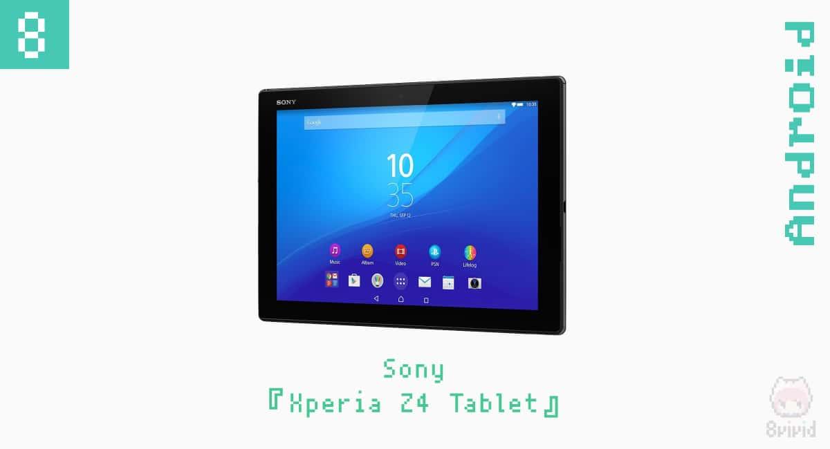 8.Sony『Xperia Z4 Tablet』