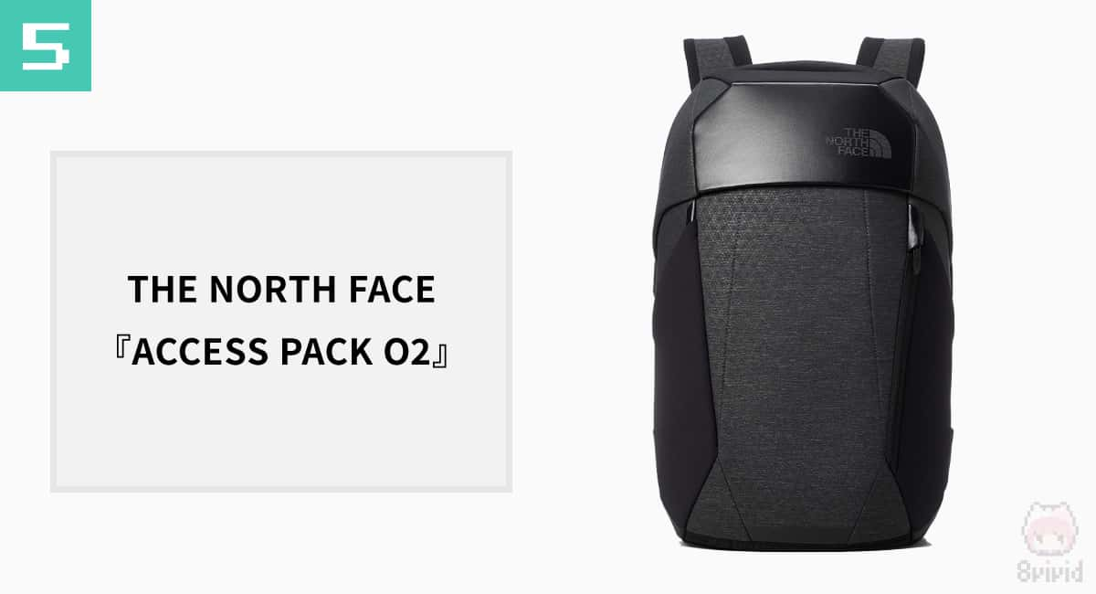 5.THE NORTH FACE『ACCESS PACK O2』—ハードタイプのプロテクト系バックパック