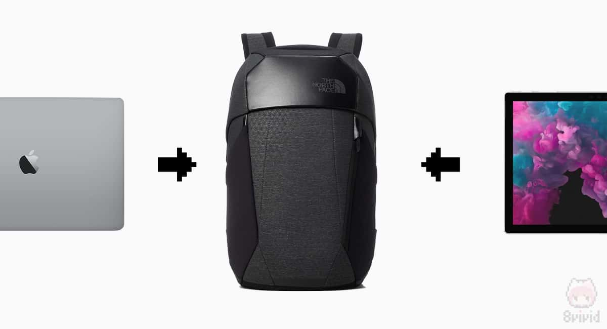 夢のノートPC2台同時持ち運び用バッグの条件。