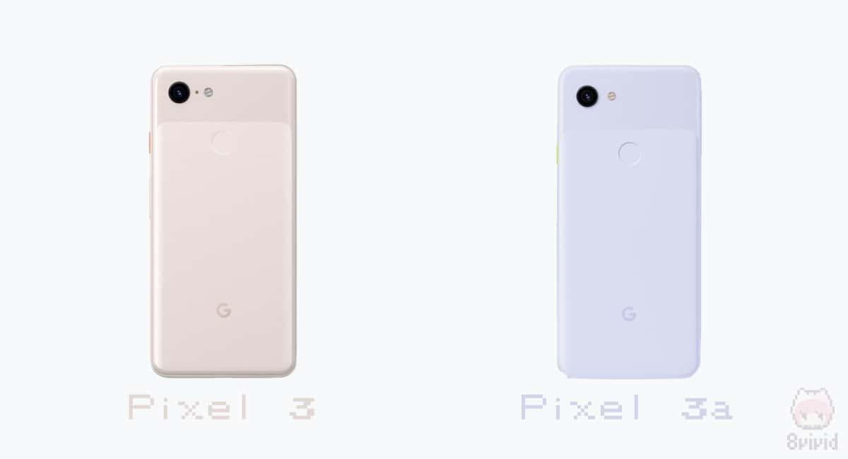 世界一可愛いと思うPixel 3の『Not Pick』カラー。