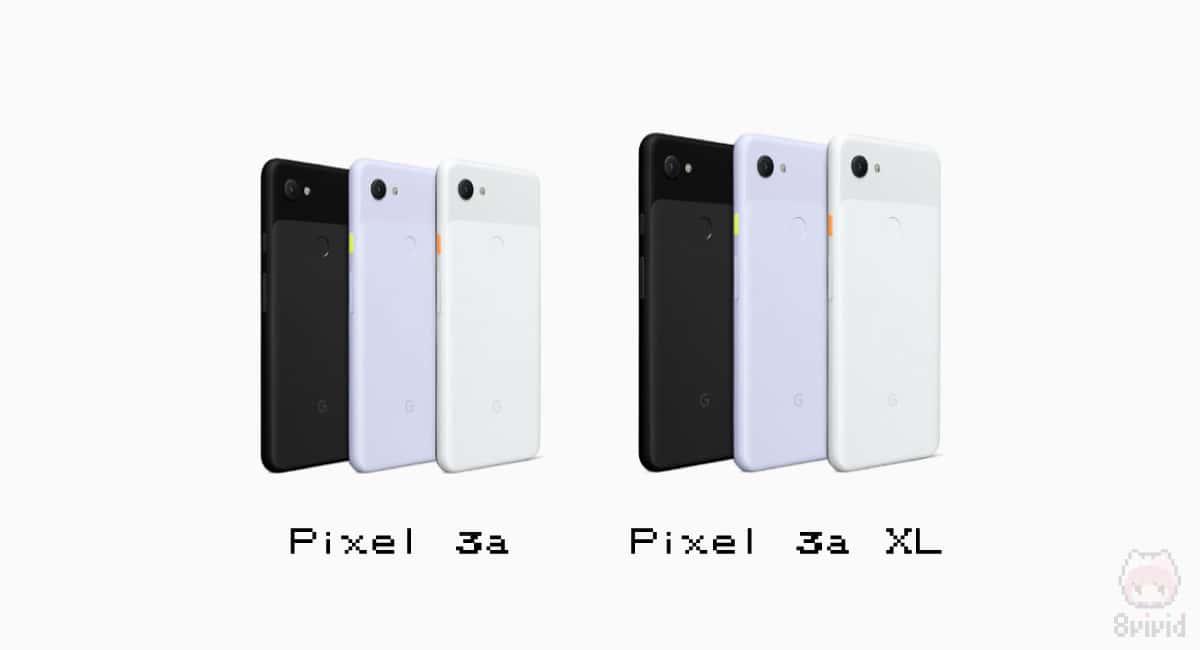 Pixel 3a/3a XLの主な不具合