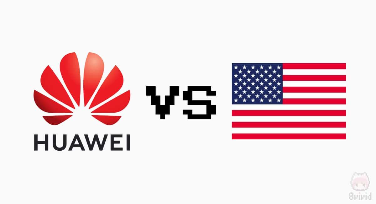 加速するHuawei排除とアメリカ経済戦争