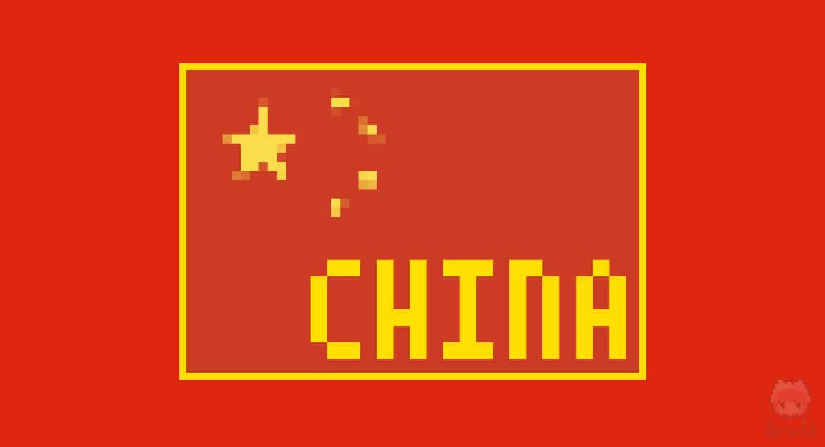Huaweiよりも中国の法律が問題