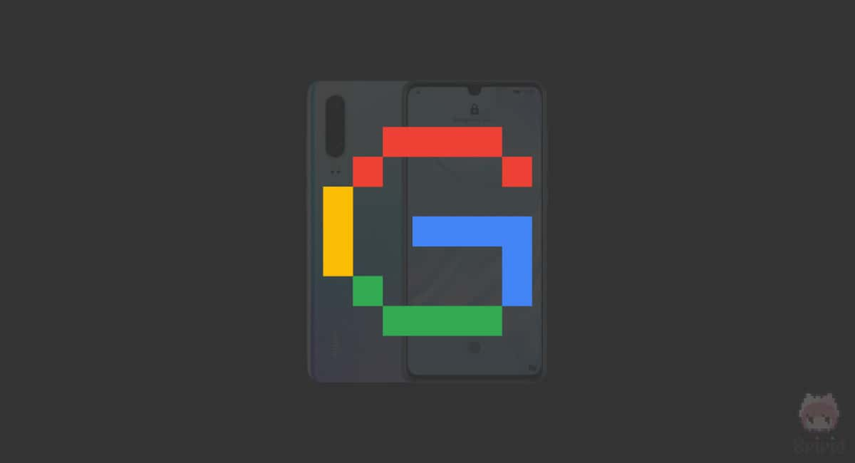 Googleナシのスマホはどうなるのか?