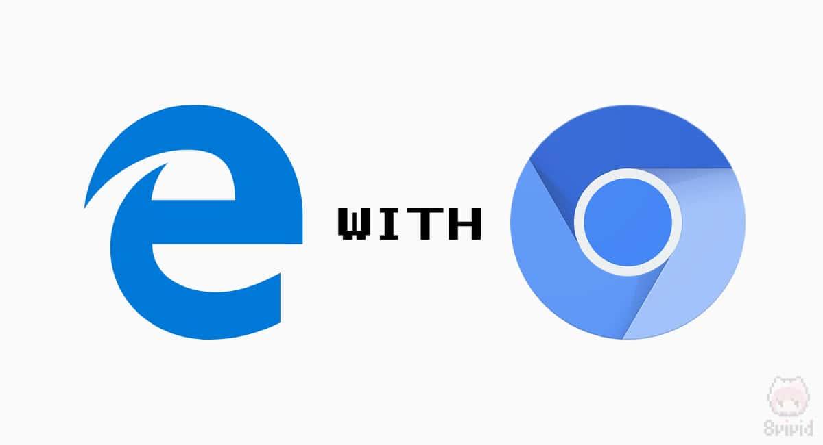 【第3章】EdgeのGoogle Chrome化