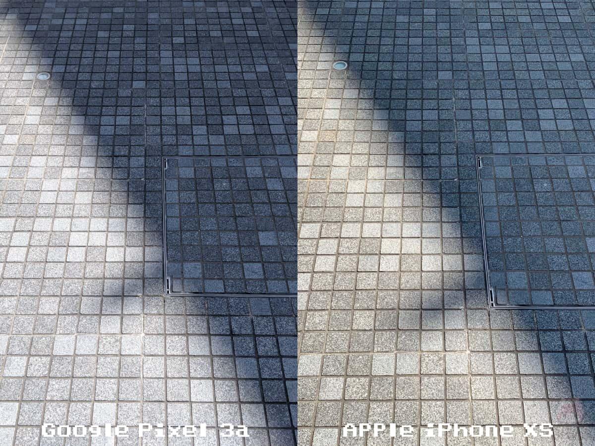 【シーン2】タイルパターンの連続