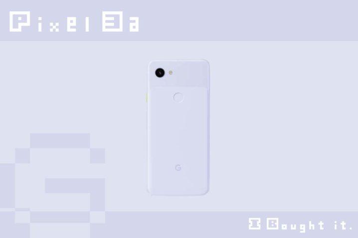 私が『Pixel 3a』を予約購入した2つの理由…だって5,000円お得だもん!