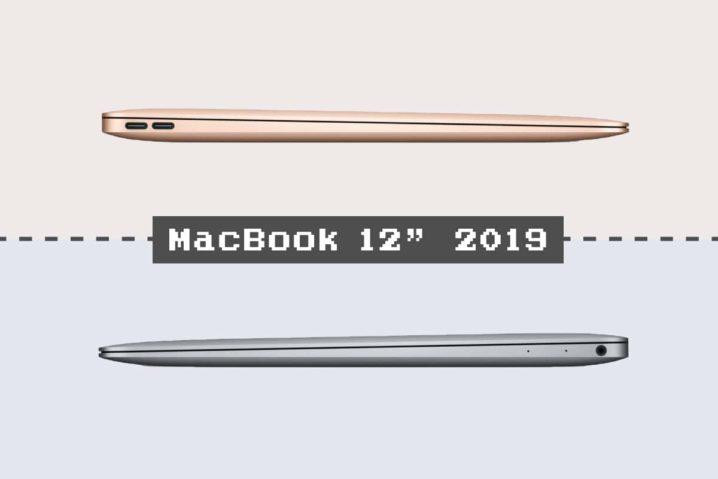 MacBook 12インチ(2019)の噂と夢—我々は軽いプログラミング端末を望んでいる