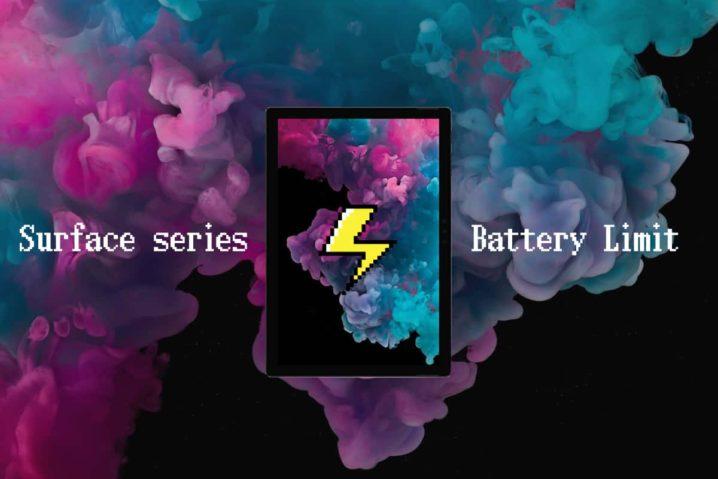 お!Surface各種で『過充電防止機能』が使える!UEFIに設定あるぞ!