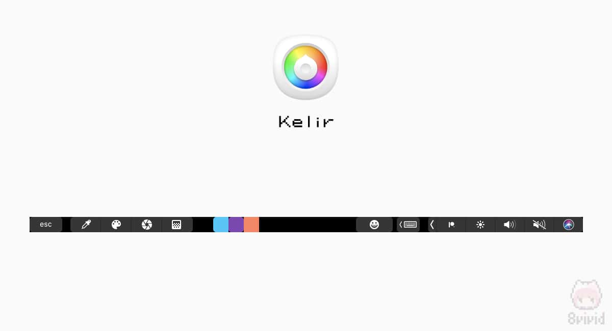 【3】Kelir:画面内の全箇所からカラーピッカー