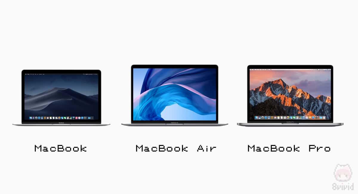 「買い?」と聞かれたら微妙な現行MacBook系