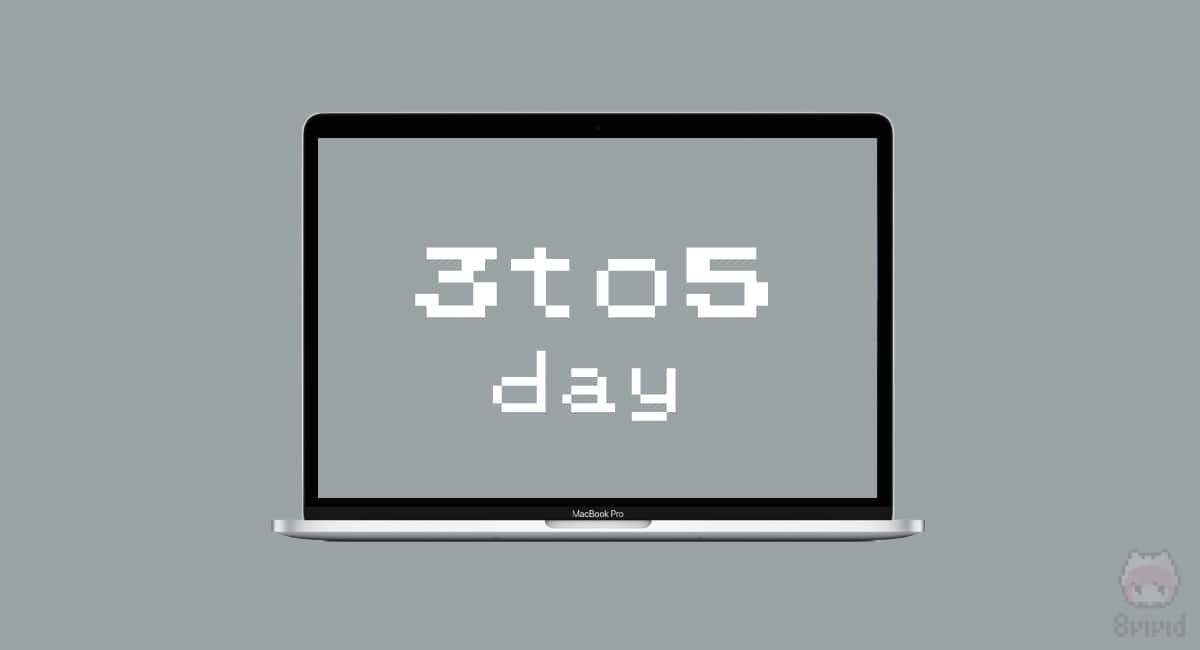 結論:MacBookの修理日数は約5日