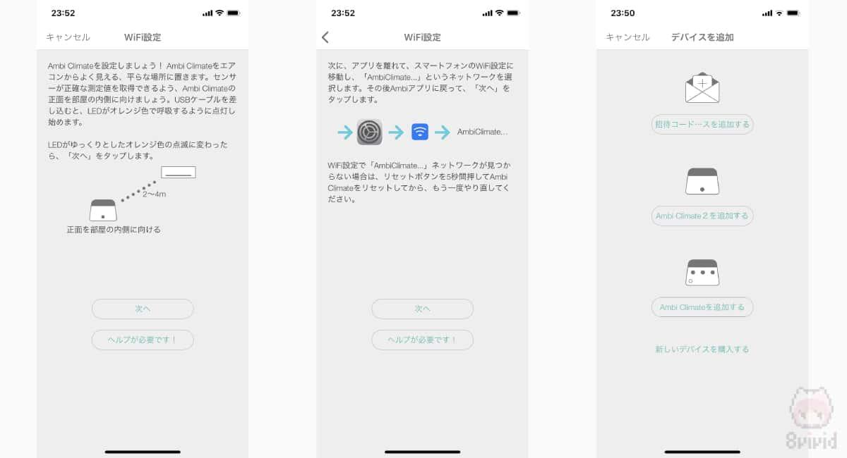 アプリは完全日本語対応で、誰でも簡単に登録可能。