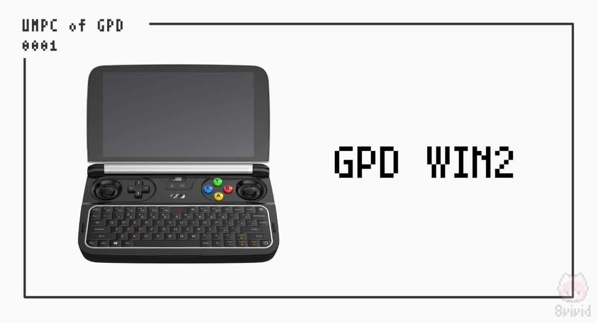 【1】『GPD WIN2』