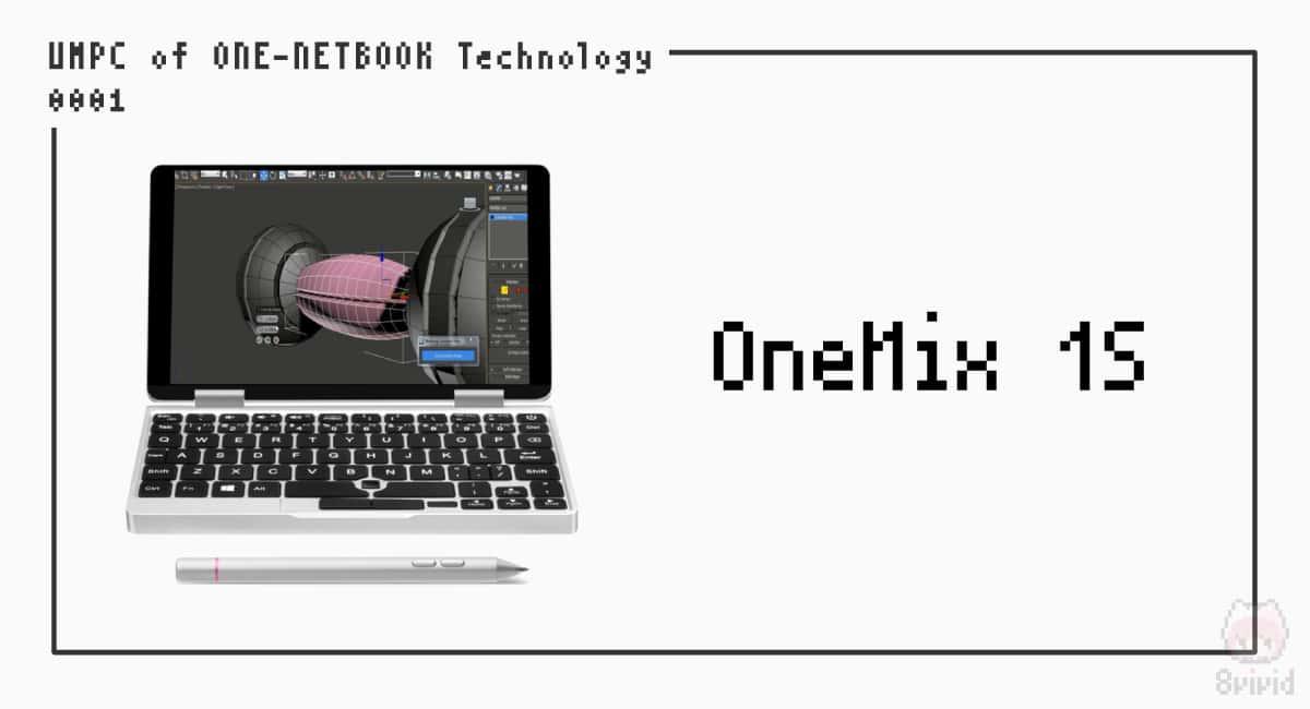 【1】『OneMix 1S』
