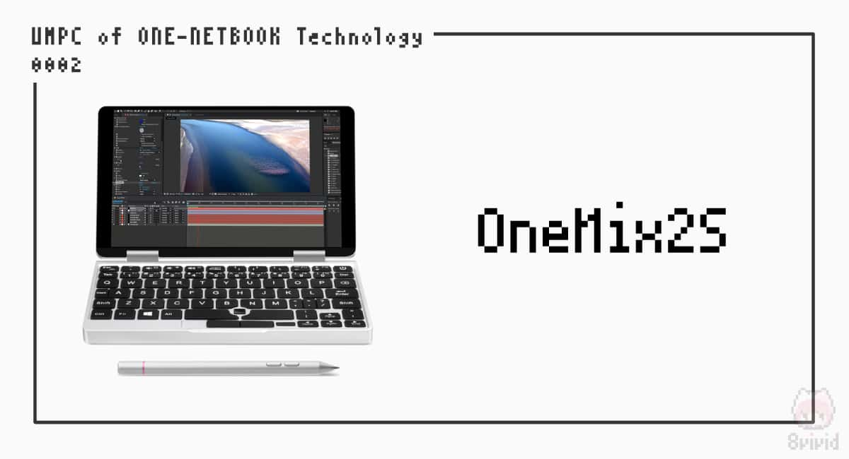 【2】『OneMix2S』