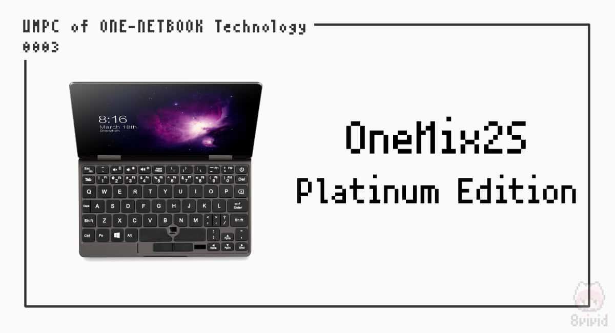 【3】『OneMix2S Platinum Edition』