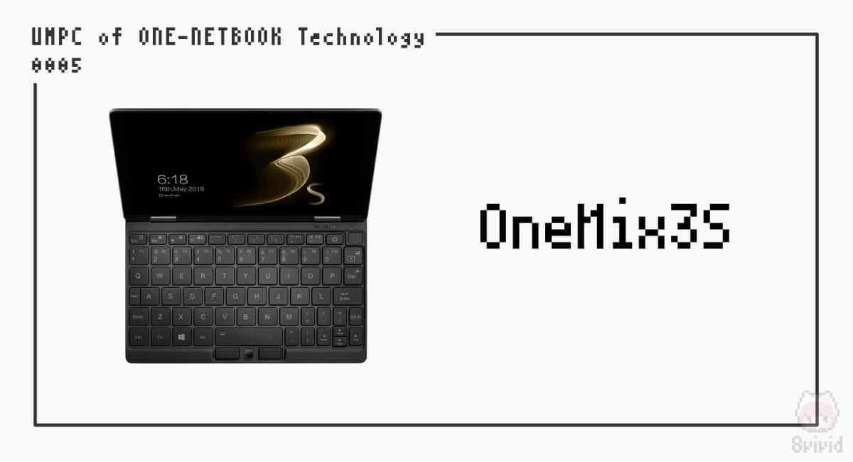 【5】『OneMix3S』