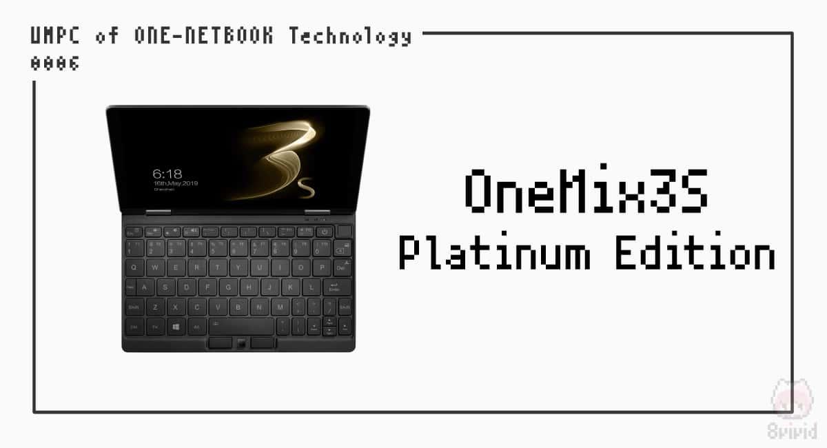 【6】『OneMix3S Platinum Edition』