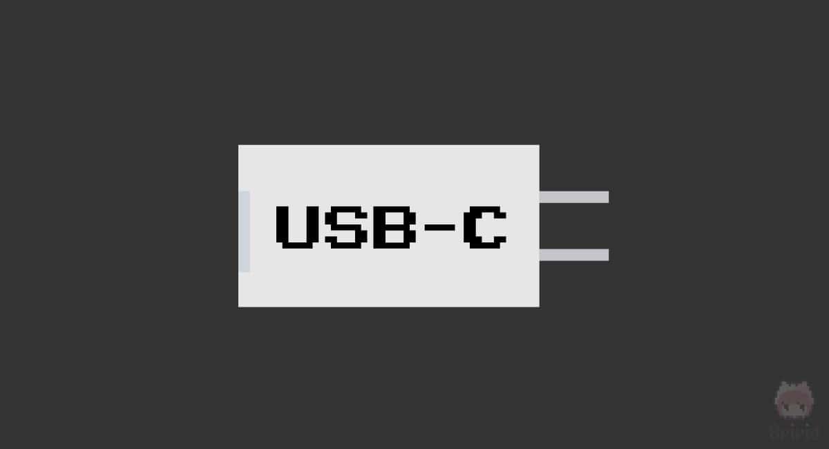 USB Type-Cの規格は非常に複雑。