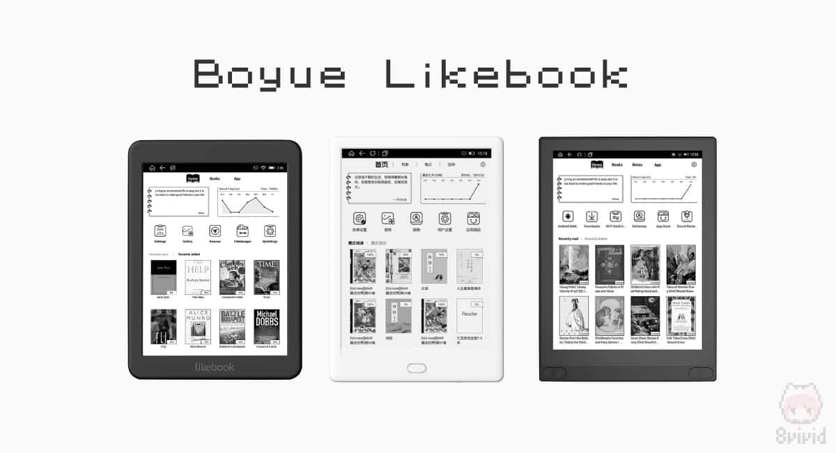 BoyueのLikebookシリーズ。
