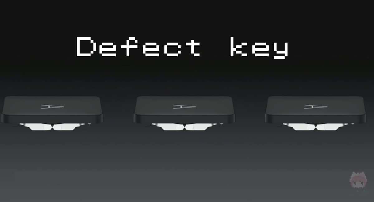 バタフライキーボードは欠陥キーボードとも言える。