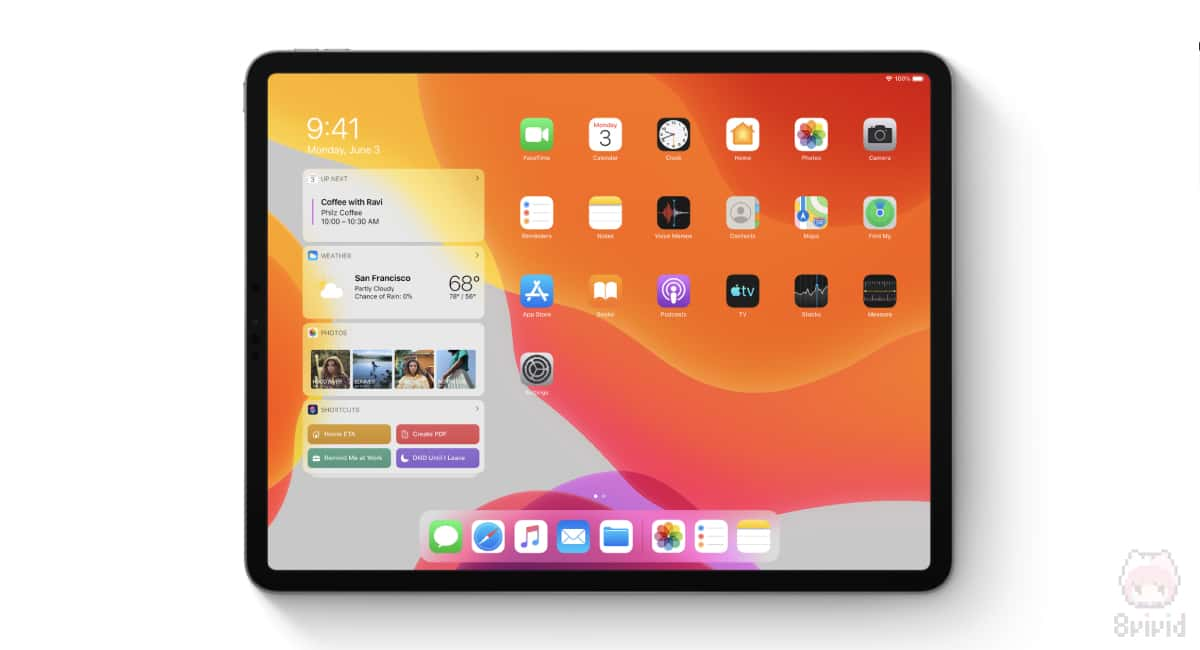 今秋登場の『iPadOS』という存在。