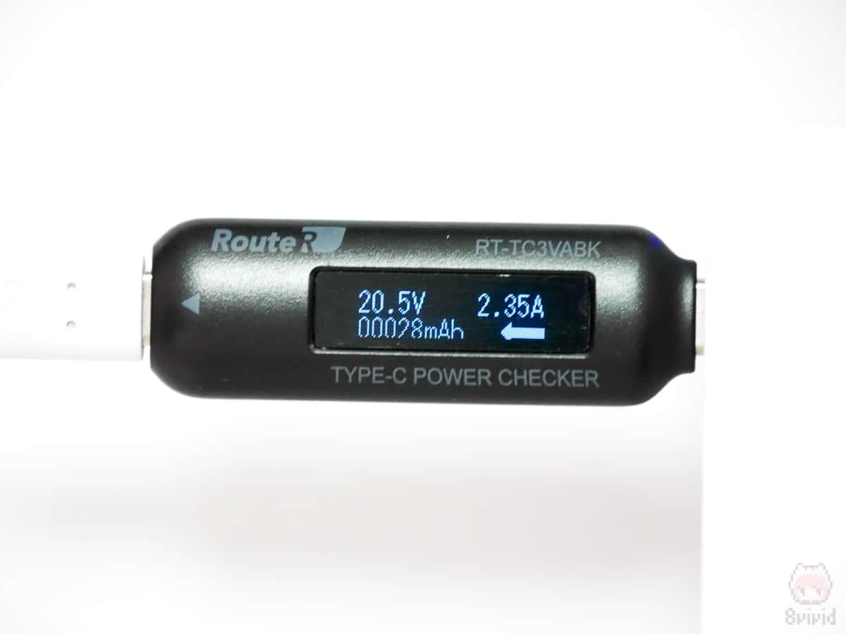 HyperJuice 87W USB-C チャージャーのUSB Type-Cポート。