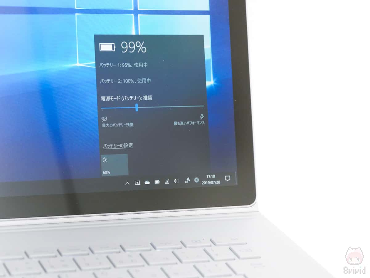 Surface Book 2はドック側にもバッテリー搭載。