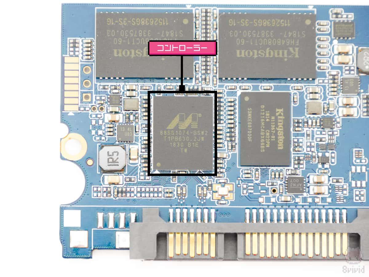 UV500のNAND型メモリーコントローラー。