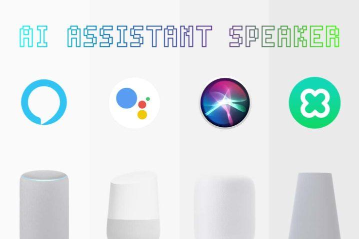 スマートスピーカー主要4社(Amazon・Apple・Google・LINE)比較まとめ