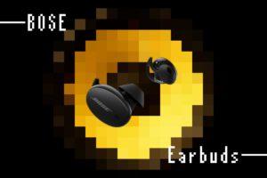 """Bose『Earbuds』がエモい!完全ワイヤレスイヤホンは""""+α""""を求める時代へ"""