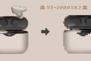 悲報。『WF-1000XM3』充電ケースが大変なことに…悲しみのTWS